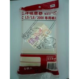 SANYO 三洋 原廠吸塵器專用集塵袋 / 紙袋 SCT-03 適用 SC-L5 / SC-L6 / SC-2000 **可刷卡!免運費**