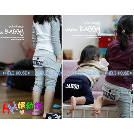 【HH婦幼館】2010春夏新品韓單立體口袋七分縮口褲(灰/藍)90-130cm