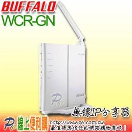 BUFFALO WCR~GN入門級11n無線寬頻IP分享器802.11b g n150Mb