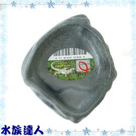【水族達人】CL《寵物水盆.迷你》水盤 仿造大自然岩石造型