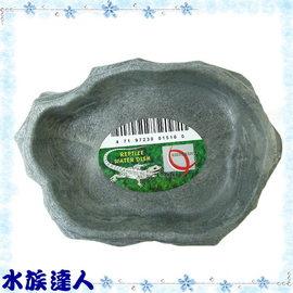 【水族達人】CL《寵物水盆.中》水盤 仿造大自然岩石造型
