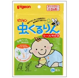 貝親 PIGEON 防蚊蟲貼布