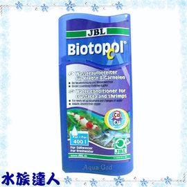 【水族達人】JBL《水晶蝦專用水質安定劑.100ml》水質穩定劑 自來水變成養魚生態水!