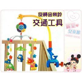 麗嬰兒童玩具館~小小企鵝家族/Q版交通工具夜燈旋轉床邊音樂鈴-光可調整