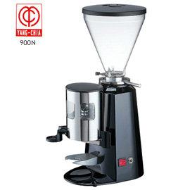 ~飛馬牌~義式咖啡磨豆機^(營業用^) 900N