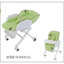 Aprica Nemyu STD 569 高低調節餐搖椅(抹茶綠 88364)-贈品牌圍兜*1