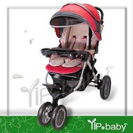 Capella S901 Y1系列嬰兒推車