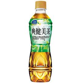 爽健美茶535ml~1箱