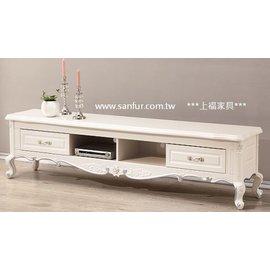 台南市上福 ~2013.法式白色 6.7尺電視櫃.玫瑰浮雕.. 款.銀漆邊.典雅曲線