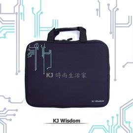 ~KJ 家~電流線條17吋筆電防護包 手提包 3C用品收納袋