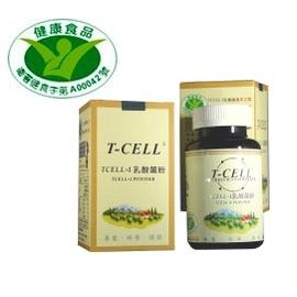 原生益菌TCELL~1 乳酸菌粉^(國家健康食品 ,獲健康食品字號^)國家  ^(原生益生