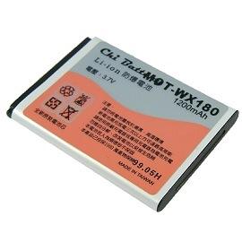 Motorola WX180,WX265,WX280,WX295,WX390,WX395 高容量電池