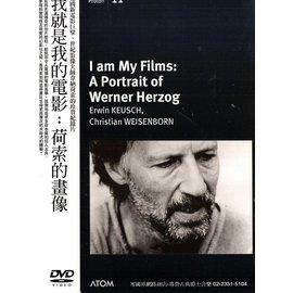 ~原子印象~I am My Films 就是我的電影 ^(Werner Herzog ~