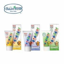 Baan 貝恩 兒童牙膏(50ml) (三種口味可選擇!!)