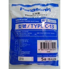 日製《國際牌吸塵器集塵袋》Panasonic(C-13) (MC-CA683)(MC-L50)(MC-3920)