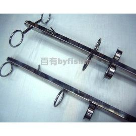 ◎百有釣具◎白鐵空心單插架竿架128CM~ 一般釣竿都可使用
