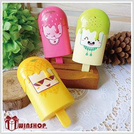 【Win Shop】水果雪糕安全迷你電風扇/附吊繩/冰棒風扇,夏日清涼必備品!!