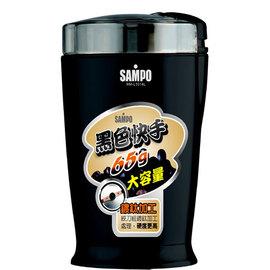 SAMPO 聲寶 大容量 磨豆機 HM-L1014L **可刷卡!免運費**