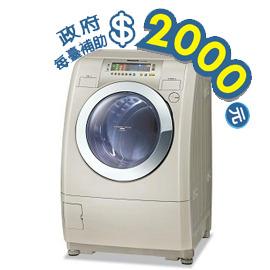 Panasonic國際牌14公斤變頻洗脫烘滾筒式洗衣機(NA-V158RDH-W)《含基本安裝+點選有折扣》