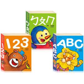 幼福--學習認知遊戲書 *6款可選!!*