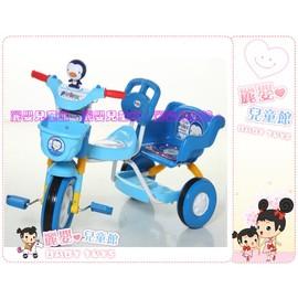 麗嬰兒童玩具館~puku藍色企鵝新品-較大寶貝雙人座三輪車腳踏車