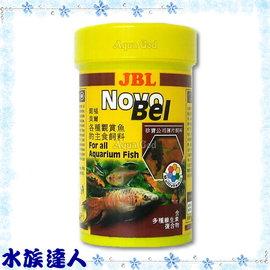 ~水族 ~JBL~Novo Bel抗菌維他命薄片.100ml~健康、營養、美味!