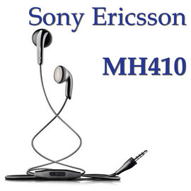 【出清特惠】SONYERICSSON MH410 Xperia Arc LT15i/Neo MT15i/Play R800i/Pro MK16i/Aspen 原廠立體聲耳機