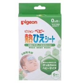 貝親【Pigeon】退熱貼長效型(6入)