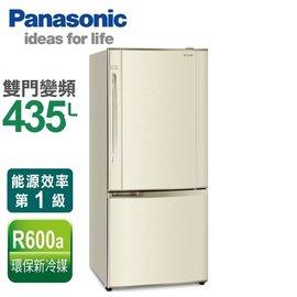 ★領折價券享優惠★ Panasonic 國際牌 435L 變頻雙門電冰箱 NR-B435HV **免運費+基本安裝+舊機回收**