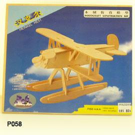 3 D 立體 D I Y 木 製     P058 漢克爾飛機