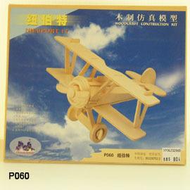 3 D 立體 D I Y 木 製     P060 紐伯特飛機