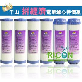 RO-138/RO-139/RO-258/RO-602/RO-603/RO-638/RO-639/RO-658/RO-659/PL-200/PL-300/PL-500/TE-201/TE-101/A-10/F-16皆適用【免運費】
