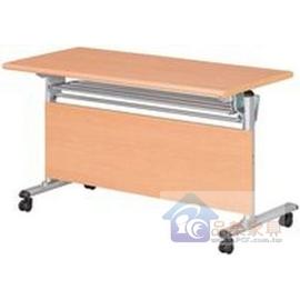 P153~03 櫸木色掀合會議桌^(掛式前檔^)