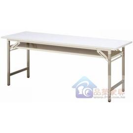 P157~17 直角白面會議桌^(不鏽鋼腳^)