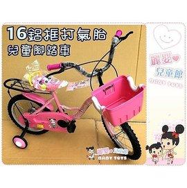 麗嬰兒童玩具館~幼稚園小朋友16吋豪華鋁框充氣胎.兒童腳踏車-台製耐用.4y以上