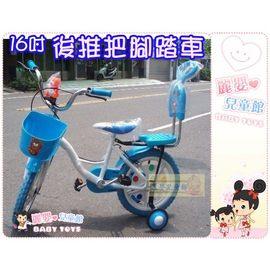 麗嬰兒童玩具館~台製-小熊系列/16吋推把後控雙人腳踏車/三輪車有輔助輪.