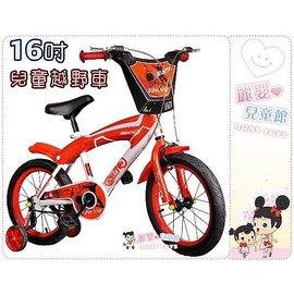麗嬰兒童玩具館~親親街頭搖滾-16吋打氣胎雙煞車.兒童越野腳踏車/可拆輔助輪