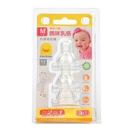 黃色小鴨 媽咪乳感防脹氣 口徑奶嘴 型M孔^(3入^)
