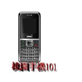 【桃園手機101】WOEI W-GC601 亞太/GSM 唯一無照相雙卡機 單機價 $2750