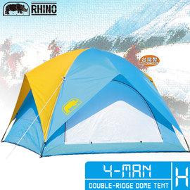 [RHINO 犀牛]四人蝶式雙橫樑通風帳.露營用品.蒙古包.帳篷 P102-A045