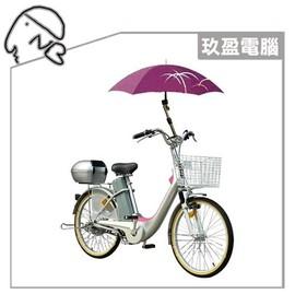 【熱銷好評】電動車 4型撐傘架 雨傘架 傘支架 腳踏車 嬰兒車 傘架 腳踏車支架 撐傘