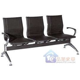 P438~01 三人座排椅^(黑皮^)^(Y6809C^)
