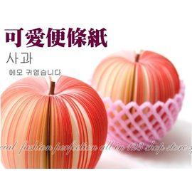 日韓流行小物 水果便條紙*紅蘋果 西洋梨*.創意新奇小文具~超可愛!