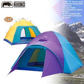 [RHINO 犀牛]四季用豪華四人帳-附前庭.露營用品.蒙古包.帳篷 P102-A350