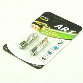 4号高功率充电电池~包装精美,非散装,新货到2颗特价45-PChome