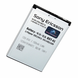 ( 買原電送電池充)SONY BST-41 全新密封包裝原廠電池 For: X1/X2/X-2/X10/Xperia PLAY R800i/Xperia neo L MT25i