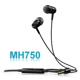 【入耳式】Sony Xperia S/LT26I/Xperia U/ST25i/Xperia P/LT22/Xperia Sola/MT27i/Xperia ion/LT28i MH750 原廠立體聲耳機