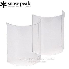 【日本 Snow Peak】分離式玻璃燈罩組-L (Sprit Globe Clear L 2PSet) )耐熱.分割.燈殼.適合GigaPower WG和BF瓦斯燈/GP-035