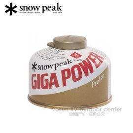 【日本 Snow Peak】Gigapower Fuel 110 Prolso 高效能瓦斯110.小罐瓦斯.高山瓦斯罐.高壓瓦斯罐 /GP-110G 金色