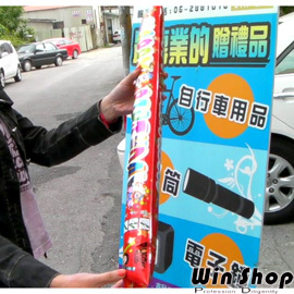 【winshop】自動充氣加油棒,戶外活動/運動比賽/廣告宣傳造勢/各種派對適用